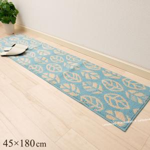 キッチンマット ノーザンリーフ 約45×180cm ブルー/イエロー|senkomat