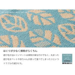 キッチンマット ノーザンリーフ 約45×180cm ブルー/イエロー|senkomat|05