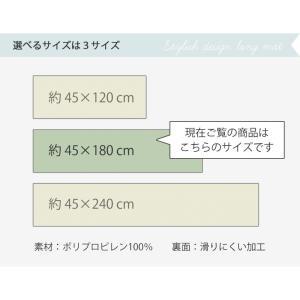 キッチンマット ノーザンリーフ 約45×180cm ブルー/イエロー|senkomat|07