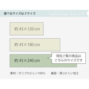 キッチンマット ノーザンリーフ 約45×240cm ブルー/イエロー|senkomat|07