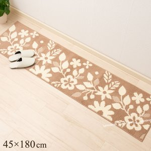 キッチンマット ドリーム 約45×180cm ベージュ/ピンク|senkomat