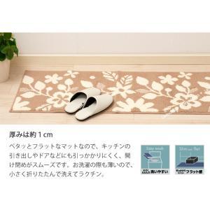 キッチンマット ドリーム 約45×180cm ベージュ/ピンク|senkomat|04