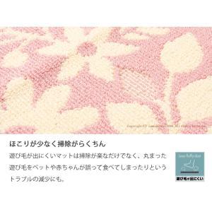 キッチンマット ドリーム 約45×180cm ベージュ/ピンク|senkomat|05