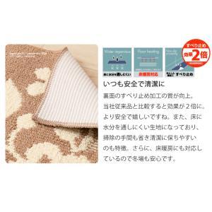 キッチンマット ドリーム 約45×180cm ベージュ/ピンク|senkomat|06