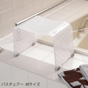 バスチェアM アクリル 風呂椅子 チェッカー アイボリー 単品|senkomat