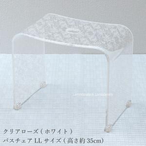 バスチェアLL 風呂椅子 クリアローズ (ブラック/ホワイト/ピンク)(単品)|senkomat