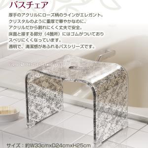 バスチェアM アクリル 風呂椅子 クリアローズ ブラック/ピンク/ホワイト 単品|senkomat