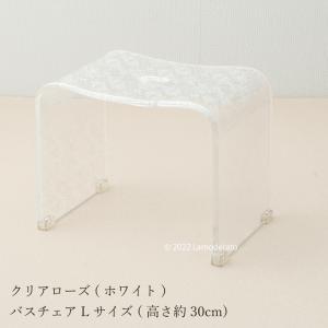 清潔感あるデザインのバスチェア。 厚手のアクリルに、ローズ柄のラインがエレガント。 アクリル素材なの...