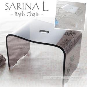 バスチェアーL アクリル 風呂椅子 サリナ ブラウン/クリア 単品|senkomat