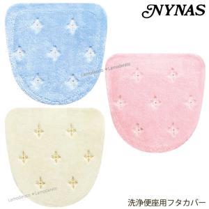 ニーナス プロローグ 洗浄便座用フタカバー ピンク/ホワイト|senkomat