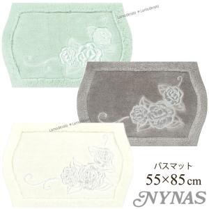 バスマット ニーナス ロザーナ 約55×85cm (グリーン/グレー/ホワイト)|senkomat