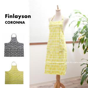 エプロン Finlayson フィンレイソン CORONNA(コロナ) ブラック/グリーン|senkomat