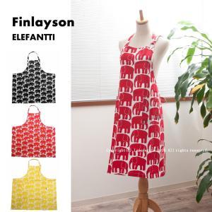 エプロン Finlayson フィンレイソン Elefantti(エレファンティ) ブラック/レッド/イエロー|senkomat