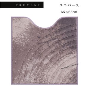PREVEST/ユニバース