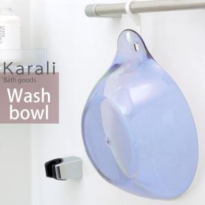 洗面器 Richell カラリ 湯おけHG スモークブラウン/クリアブルー/ナチュラル)|senkomat