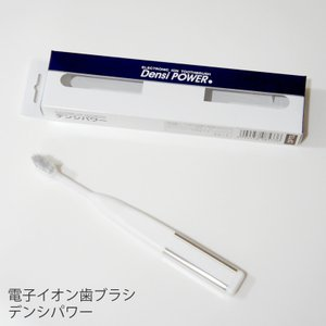 ラテール 電子イオン歯ブラシ デンシパワー レギュラー/コンパクト senkomat