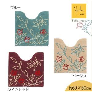 トイレマット シビラ マラケシュ 約60×60cm ブルー/ベージュ/レッド|senkomat