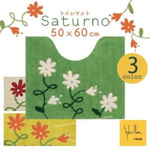 トイレマット ミニ シビラ サトゥルノ 約50×60cm グリーン/イエロー/ベージュの写真