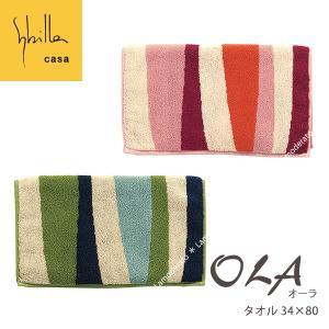 シビラ オーラ ハンドタオル 約34×80cm グリーン/ピンク senkomat