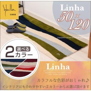 キッチンマット シビラ リンハ 約50×120cm グリーン/ピンク|senkomat