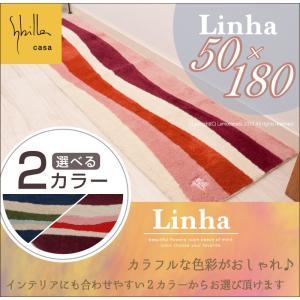 キッチンマット シビラ リンハ 約50×180cm グリーン/ピンク|senkomat