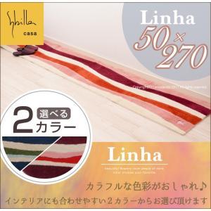 キッチンマット シビラ リンハ 約50×270cm グリーン/ピンク|senkomat