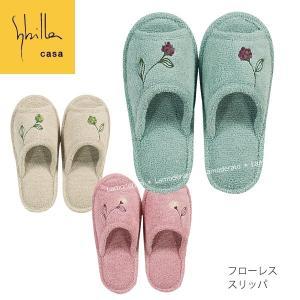 スリッパ 洗える シビラ フローレス ブルー/ベージュ/ピンク senkomat