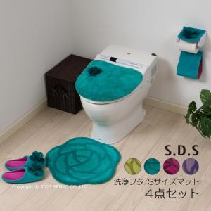 洗浄便座用トイレタリー4点セット(Sサイズマット) SDS ローズ トイレマット/トイレカバー/スリッパ/ペーパーホルダーカバー|senkomat