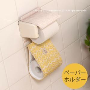 SDS フィーカ ペーパーホルダーカバーN イエロー(レモン)|senkomat