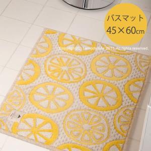 バスマット SDS フィーカ イエロー(レモン)|senkomat
