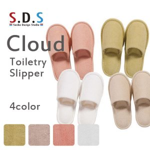 SDS クラウド スリッパ グリーン/アイボリー/ピンク/ホワイト|senkomat
