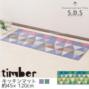 SDS/ティンバー