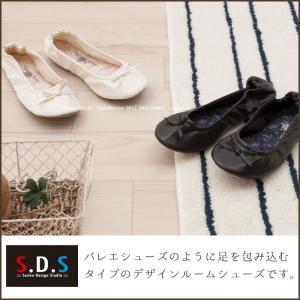 スリッパ ルームシューズ SDS ミーム M/Lサイズ ブラック/ホワイト
