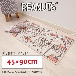 キッチンマット スヌーピー ピーナッツコミック ロングマット 約45×90cm ベージュ|senkomat