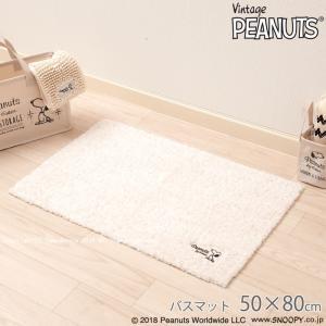 バスマット スヌーピー デイリーミックス 約50×80cm グレー/アイボリー|senkomat