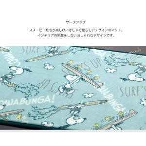 スヌーピー サーフアップ ラグマット 約45×90cm ブルー senkomat 03