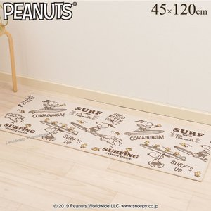 キッチンマット スヌーピー サーフ 約45×120cm ベージュ|senkomat