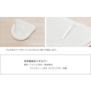 ヨシエイナバ シャイネン 洗浄便座用フタカバー ブルー/アイボリー|senkomat|03