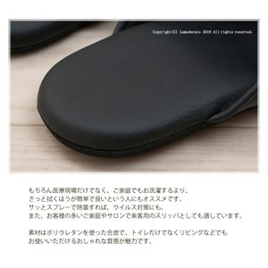 スリッパ 来客用 ヨシエイナバ フュレン Sサイズ ブラック/アイボリー|senkomat|03