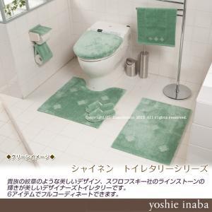 トイレマット ヨシエイナバ シャイネン ベージュ/グリーン/ピンク 約60×60cm senkomat 03