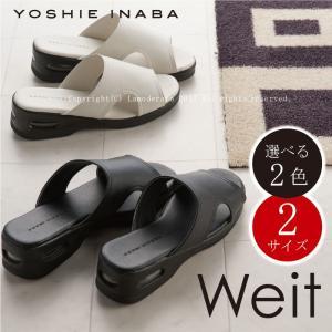 ヨシエイナバ YI4380ヴァイト サンダル屋内タイプ ブラック/ホワイト 婦人M/Lサイズ|senkomat