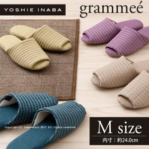 スリッパ ヨシエイナバ YI4230グランメー Mサイズ ブルー/ベージュ/グリーン/パープル|senkomat