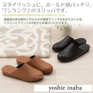 ヨシエイナバ YI5350ハオプト サンダル屋内タイプ 婦人M/Lサイズ ブラック/ブラウン|senkomat