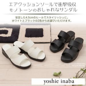 ヨシエイナバ YI6380ゾーネー サンダル (屋内タイプ) M/Lサイズ ブラック/ホワイト senkomat