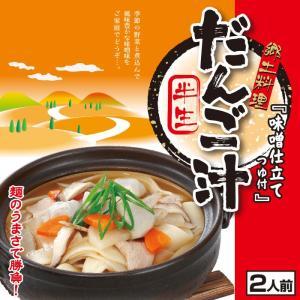 小麦粉で作った平麺(だんご)を味噌(または醤油)で季節の野菜や肉と共に煮込んだ大分県の郷土料理。 手...