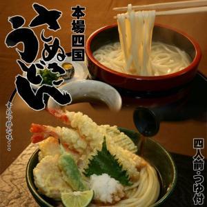 新手さげうどん 国産小麦100% 讃岐うどん|senkyakumenrai