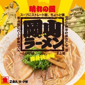 岡山ラーメン 豚骨醤油ラーメン|senkyakumenrai