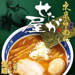 東京ラーメン せたが屋(小)/醤油ラーメン 累計95万食突破