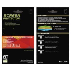 ●高透明度、高耐久性電子辞書液晶用保護フィルムです。 ●液晶画面の保護力抜群。擦り傷、爪あと、汚れか...