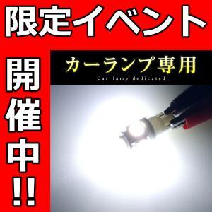 【4個セット】 LED T10 LA300S 310S ミライース  爆光タイプ 光量3倍 15連級...